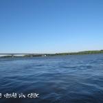 Vadul Oii-Dunarea